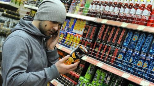 Продажа алкогольных энергетиков