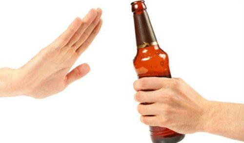 Отказ от бутылки