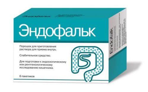 препараты от диареи у взрослых для восстановления микрофлоры кишечника