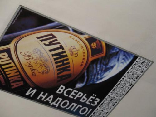 Подростковий алкоголизм: характеристика и статистика