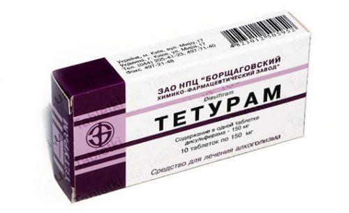 Препорат в таблетках тетурам