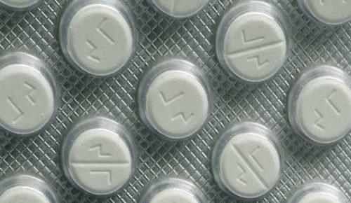 Передозировка эутирокса: симптоми, что делать, лечение