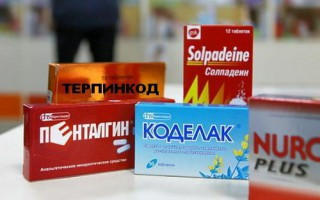 Препараты, содержащие кодеин