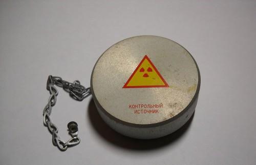 Контрольный источник от радиометра