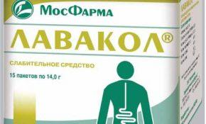 Медицинская инструкция лавакола, как его применять