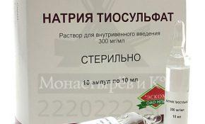 Способы чистки печени тиосульфатом натрия
