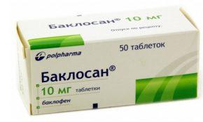 Передозировка лекарствным препоратом баклосаном