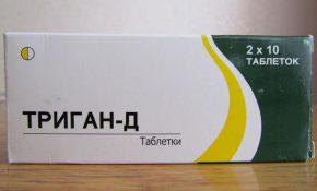 Побочные эффекты и передозировка Триганом-Д