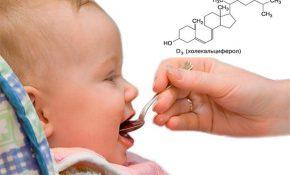 Передозировка витамином д3 у детей