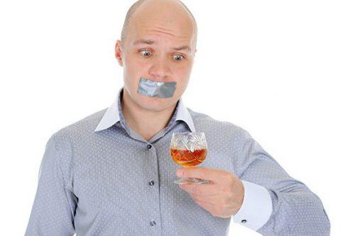 Кодировка от алкоголизма