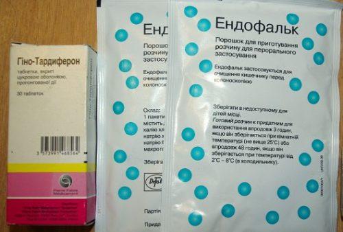 Пакетики препарата Эндофальк