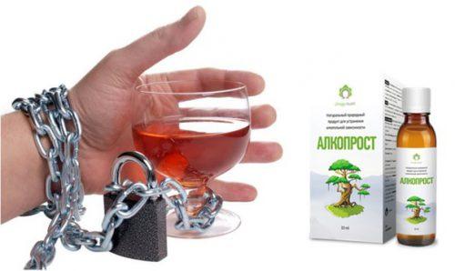 Капли от алкоголизма