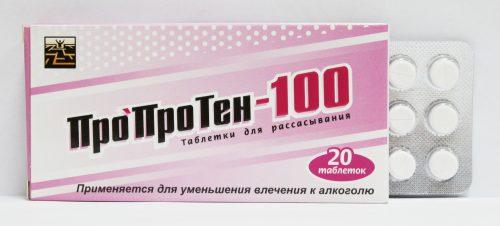 Таблетки Пропротен 100 в упаковке