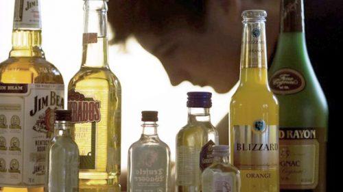 Бутылки со спиртным