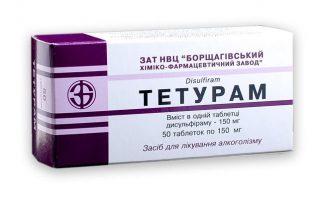 Тетурам - средство для лечения пьянства